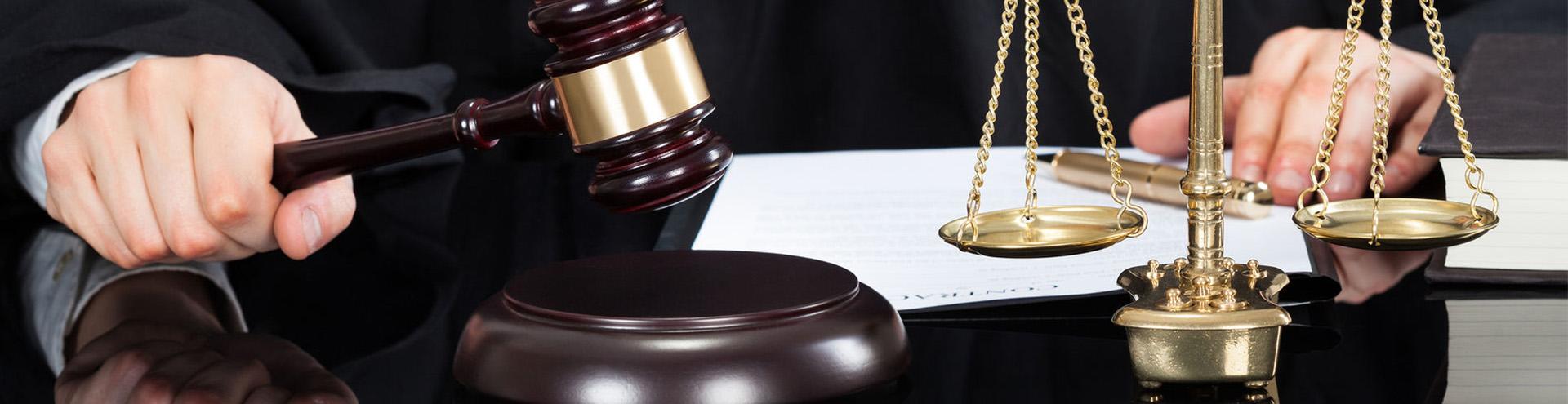 Исполнение решений иностранных судов в Ярославле