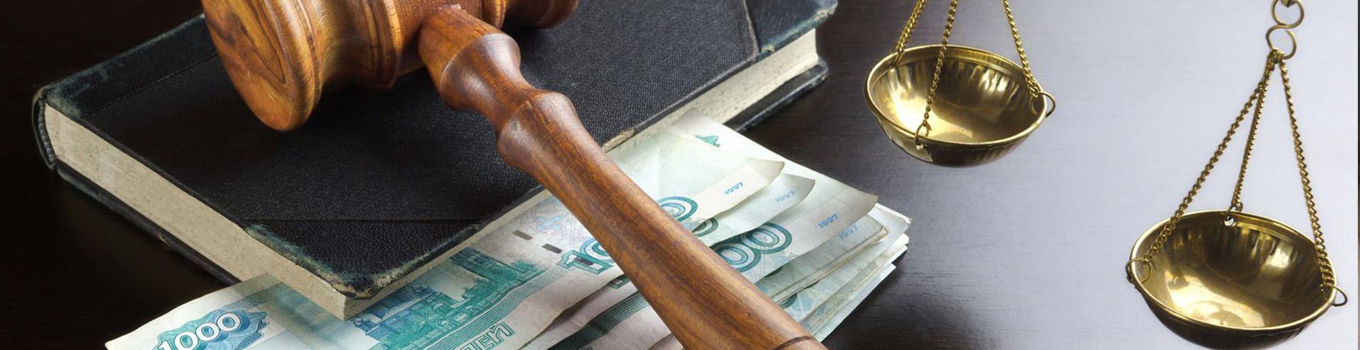 взыскание долга по договору в Ярославле