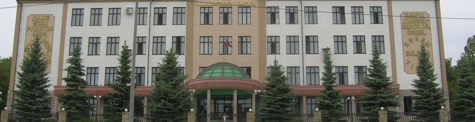 арбитражный суд поволжского округа в Ярославле