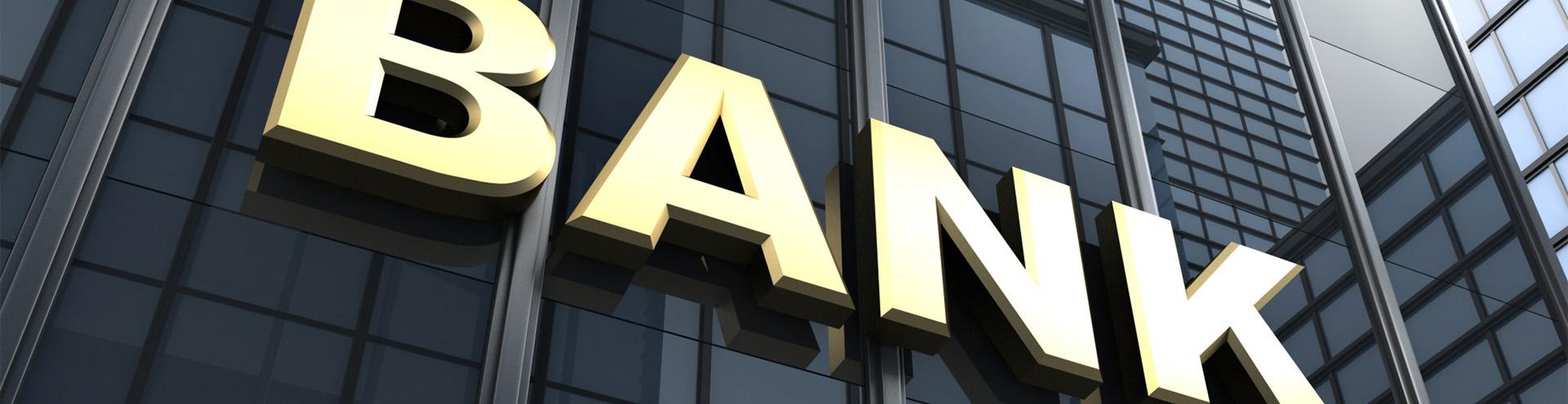 Споры с банками в Ярославле и Ярославской области