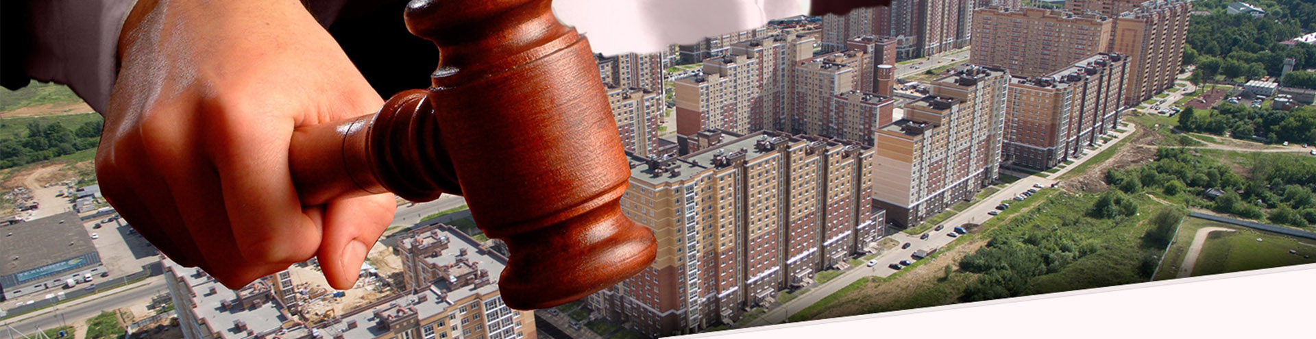Суд с застройщиком в Ярославле и Ярославской области